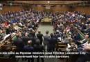 Quand les rivaux David Cameron et Jeremy Corbyn saluent le sacre de Leicester au Parlement