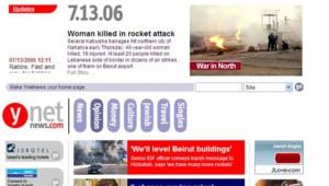 TF1/LCI site presse israelienne 13 juillet