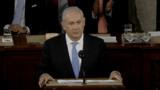 Israël : des législatives anticipées en février ?