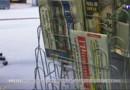 Presse : la CGT bloque la parution de tous les journaux à l'exception d'un seul