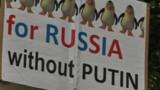 Des milliers de Russes manifestent à Moscou contre Poutine