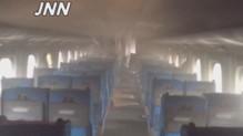 L'intérieur du train après qu'un homme se soit immolé par le feu au Japon, le 30 juin 2015.