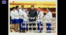 Corée du Nord : Kim Jong-un apparaît lors d'un banquet