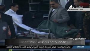 Hosni Moubarak arrive à son procès, le 28/12/11