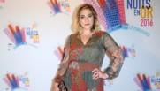 Marilou Berry assiste au Diner de Gala Nuits en Or 2016 a l'Unesco a Paris, France le 13 Juin 2016.
