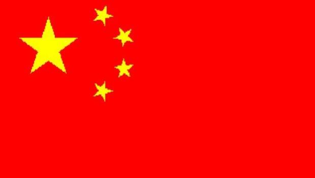 drapeau chinois chine