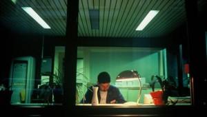 travail de nuit emploi gardien