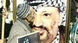 Arafat n'est pas négligeable