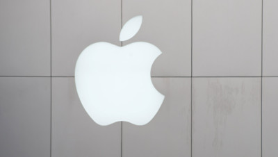 le logo Apple