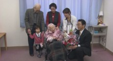 Misao Ohkawa, la doyenne du monde, a fêté ses 117 ans le mercredi 4 mars 2015.