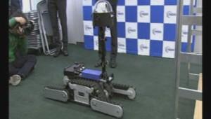 Un robot pour explorer les sites nucléaires.