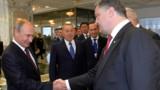 Ukraine : nouvelle incursion russe dans l'est après une rencontre Poutine-Porochenko