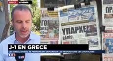 """Crise grecque : """"Ce que font les créanciers à la Grèce a un nom, ça s'appelle du terrorisme"""""""
