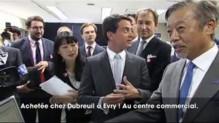 """Valls au Japon : """"attention, ne perdez pas mon alliance"""""""