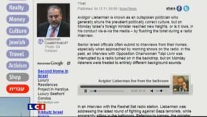 Le ministre israélien était-il aux toilettes lors d'une interview ?