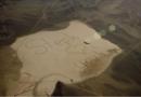 message lu depuis l'espace, Nevada.