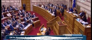 Grèce : le Parlement adopte une réforme des retraites controversée