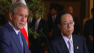 George Bush G8 Japon