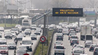Le périphérique parisien le 15 mars 2014
