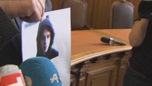 Menace de massacre dans un lycée à Strasbourg : la photo d'un suspect diffusée le 17 mai 2013
