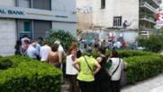 grece banque distributeur argent