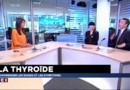 Comprendre les dysfonctionnements de la thyroïde