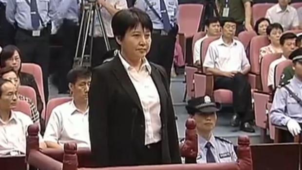 Gu Kailai lors de son procès pour l'homicide volontaire d'un homme d'affaires britannique.