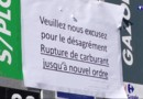 Loi Travail : Nantes mis au pas par manque de carburants