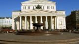 Attaque à l'acide au Bolchoï: les trois suspects se seraient reconnus coupables