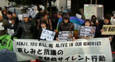 """Le 20 heures du 1 février 2015 : Le Japon """"révolté"""" par la décapitation de son deuxième otage - 1704.5683957519527"""