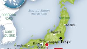 Carte, préfecture de Mie après une explosion dans une usine Mitsubishi au Japon