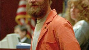 Ronnie Lee Garner