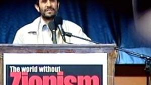 ahmadinejad oct 2005