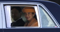 La Princesse Masako et le Prince Maruhito du Japon