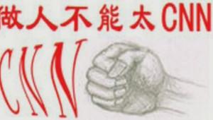 CNN Chine web net chanson Lci est @ vous