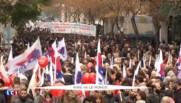 La Grèce en grève contre la réforme des retraites : affrontements entre police et manifestants