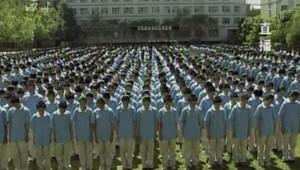 Chine séisme minute de silence