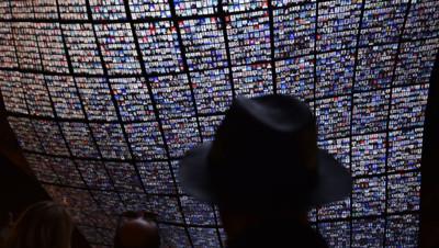 arte télévision art écran tv écrans