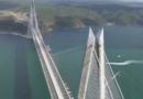 pont Istanbul record