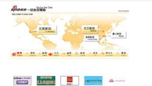 Capture d'écran du site chinois de microblogging en août 2011.