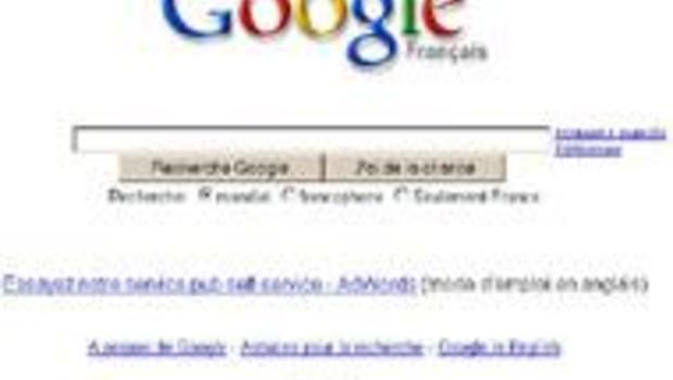 google site de recherche