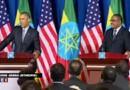 """En voyage en Ethiopie, Obama appelle à un """"vrai"""" débat pour la présidentielle"""