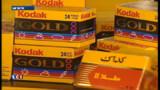 Kodak vend son portefeuille de 1000 brevets
