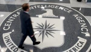 Les locaux de la CIA