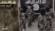 """Guide du jihad pour """"éduquer"""" les enfants"""