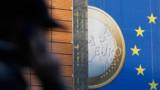 Zone euro : un sommet jugé déterminant s'ouvre à Bruxelles