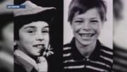 Cyril Beining et Alexandre Beckrich ont retrouvés morts en 1986 à Montigny-lès-Metz.