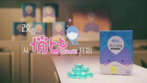 Une marque de lessive chinoise fait scandale avec sa publicité volontairement raciste