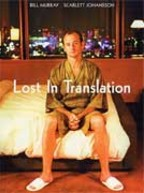 lostintranslation_cinefr