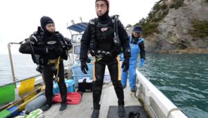 Yasuo Takamatsu Japon Tsunami